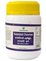 Nagarjuna Raasnadi Churnam