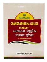Nagarjuna Chandraprabha Gulika (Tablet)