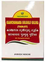 Nagarjuna Kaanchanaara Gulgulu Gulika (Tablet)