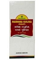 Nagarjuna Marma Gulika (Tablet)