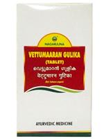 Nagarjuna Vettumaran Gulika (Tablet)