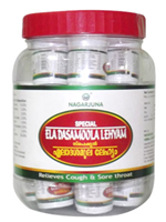 Nagarjuna Special Eladasamoola Lehyam