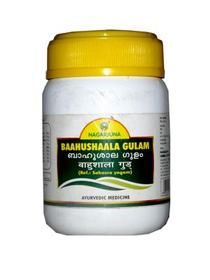 Nagarjuna Baahusaalagulam