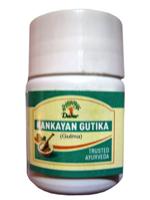 Dabur Kankayan Gutika