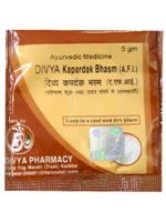 Divya Kapardak Bhasm
