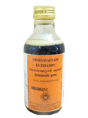 Kottakkal Dinesavalyadi Kuzhampu