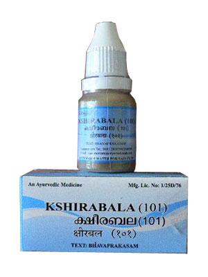 Kottakkal Kshirabala (101)