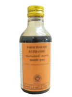 Kottakkal Sahacharadi Kuzhampu