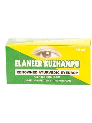 Kottakkal Elaneer Kuzhampu