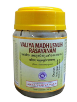 Kottakkal Valiya Madhusnuhi Rasayanam