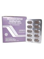Kottakkal Balajirakadi Kawatham Tablets