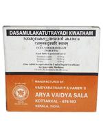 Kottakkal Dasamulakatutrayadi Kwatham Tablets