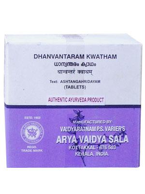 Kottakkal Dhanvantaram Kwatham Tablets
