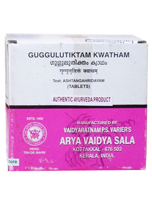 Kottakkal Gulgulutiktam Kwatham Tablets