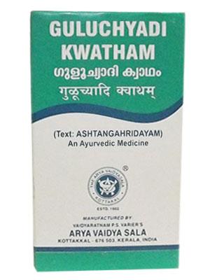 Kottakkal Guluchyadi Kwatham Tablets
