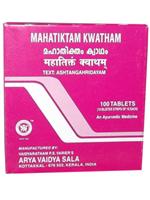 Kottakkal Mahatiktam Kwatham Tablets