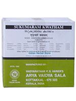 Kottakkal Sukumaram Kwatham Tablets