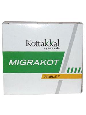 Kottakkal Migrakot Tablets