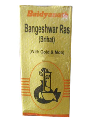 Baidyanath Bangeshwar Ras Brihat (SMY)