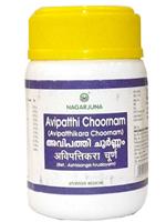 Nagarjuna Avipatthi Choornam