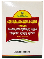 Nagarjuna Gokshuraadi Gulgulu Gulika (Tablet)
