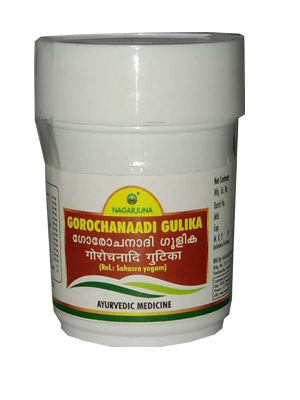 Nagarjuna Gorochadanaadi Gulika (Tablet)