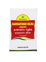 Nagarjuna Kaankaayanam Gulika (Tablet)