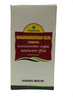 Nagarjuna Mahaa Dhaanwantharam Gulika (Tablet)