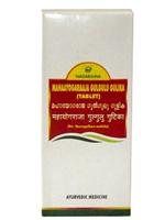 Nagarjuna Mahaayogaraaja Gulgulu Gulika (Tablet)