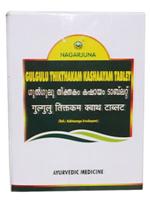 Nagarjuna Gulgulu Thikthakam Kashayam Tablet