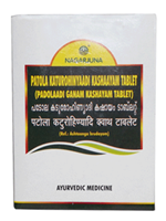 Nagarjuna Patola Katurohinyadi Kashayam Tablet
