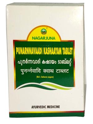 Nagarjuna Punarnavadi Kashayam Tablet