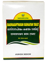 Nagarjuna Raasnasapthakam kashayam Tablet