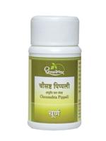 Dhootapapeshwar Chousashta Pippali