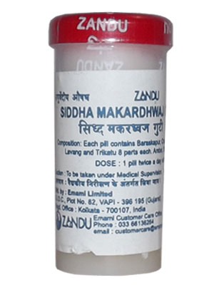 Zandu Siddha Makaradwaj Guti