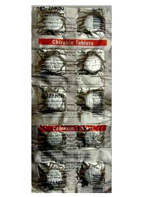 Zandu Chirakin Tablets