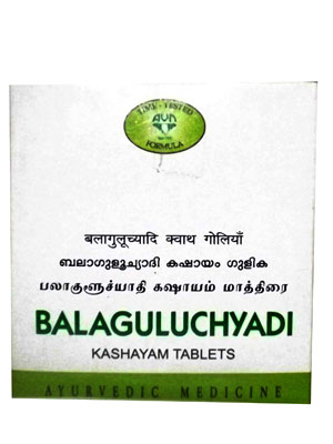 AVN Balaguluchayadi Kashayam Tablet