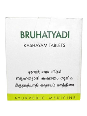 AVN Bruhatyadi Kashayam Tablets