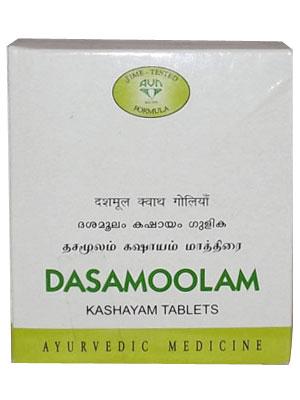 AVN Dasamoolam Kashayam Tablet