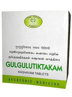 AVN Gulgulutiktakam Kashayam Tablets