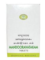 AVN Mandoora Vatakam