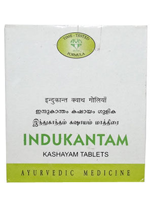 AVN Indukantam Kashayam Tablets