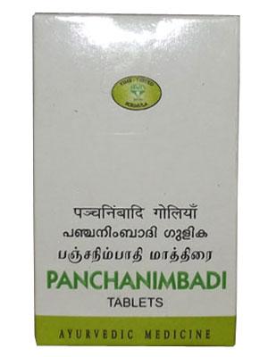 AVN Panchanimbadi Gulika