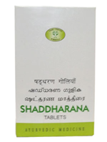 AVN Shaddharana Tablet