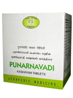Avn Punarnavadi Kashayam Tablets