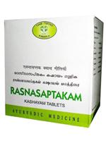 Avn Rasnasaptakam Kashayam Tablet
