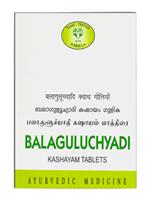 AVN Balaguluchayadi Kashayam Tablets