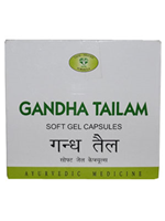 AVN Gandha Tailam Soft Gel Capsules