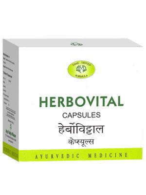 AVN Herbovital Capsules
