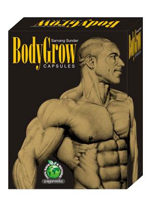 Mahaved Body Grow Capsules
